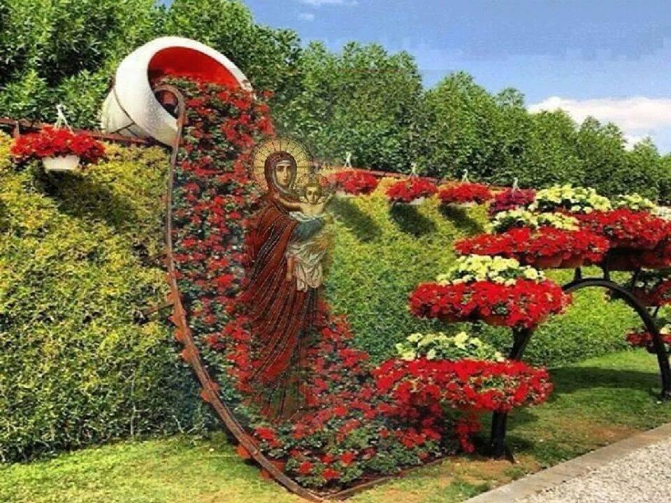 Pastele Catolic 2015 | Search Results | Calendar 2015